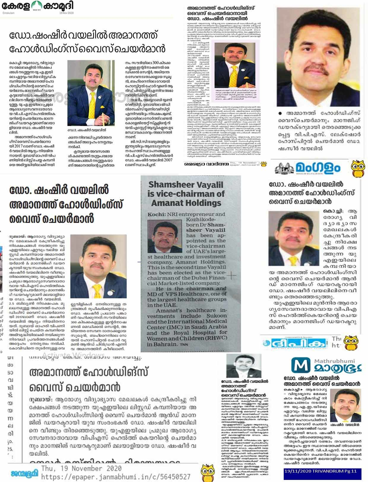 Dr. Shamsheer Vayalil has been re-elected as the Vice Chairman of Amanat