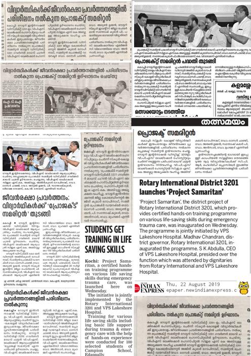 uploads/news/news-collage-eTT1r3S68JIeXkR.png