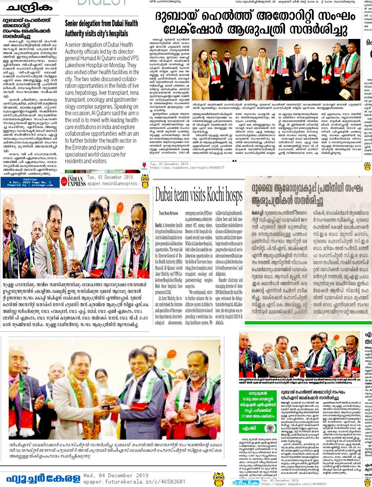 Dubai Health Authority visits VPS Lakeshore